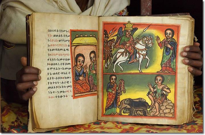 ethiopia_brana_books